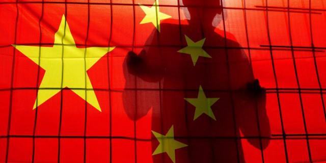 Китай, экономика