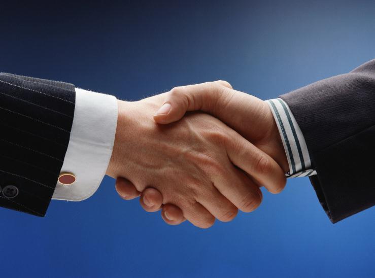 двусторонняя торговля