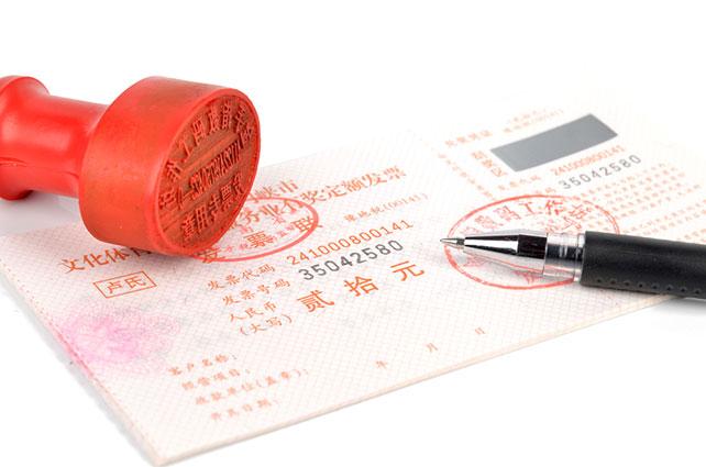 Китай, НДС, корпоративный налог