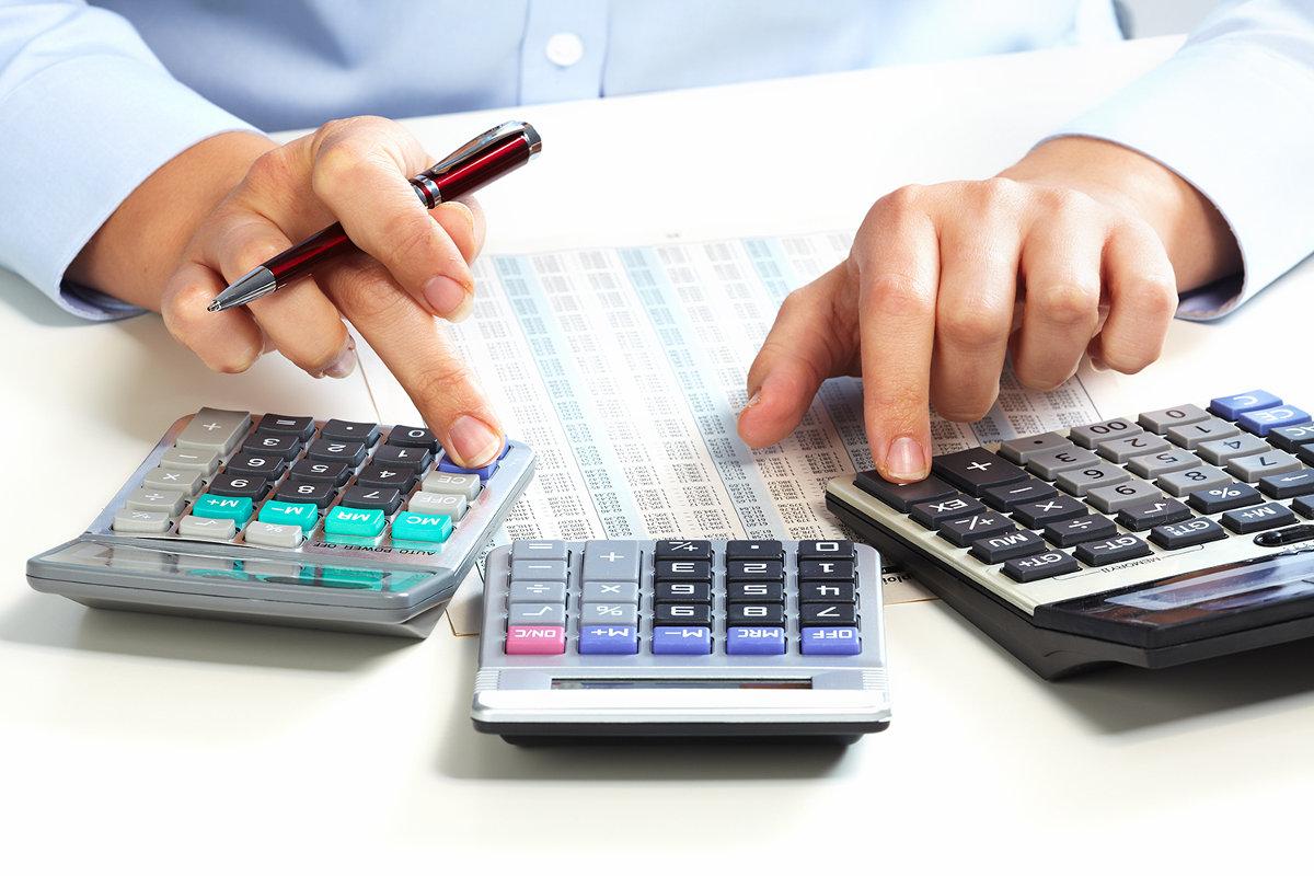 правительство США, уплата подоходного налога