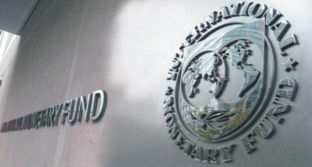 МВФ, Украина, отмывание денег