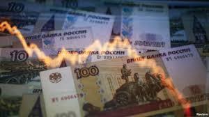 правительство России, повышение налогов