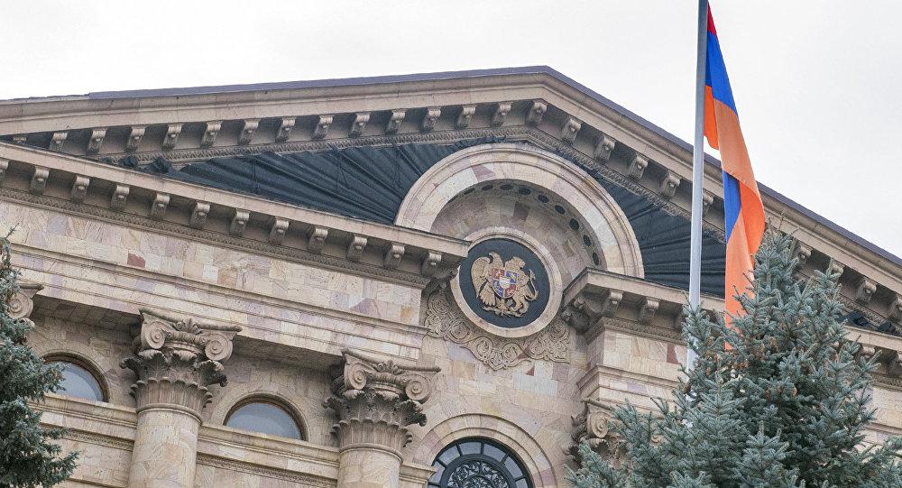налоговый кодекс, парламент Армении