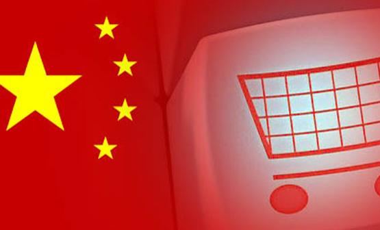 электронная торговля, Китай