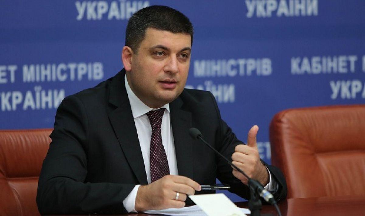 украинское правительство, агентство поддержки инвестиций