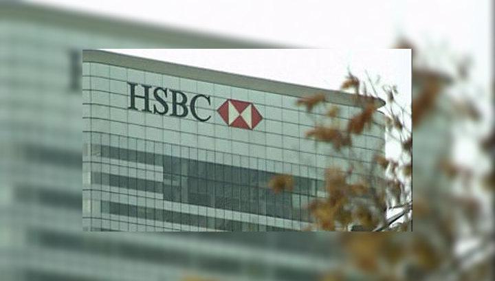 оптимизация расходов, HSBC