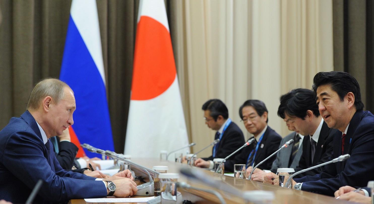 Япония, Россия, сотрудничество