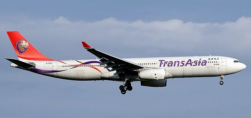 тайваньская авиакомпания, TransAsia, убытки