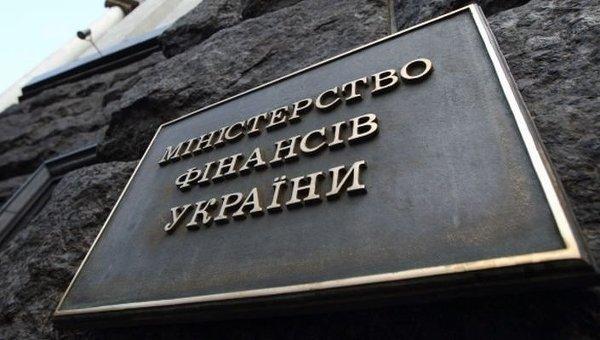Украина, декларирование активов
