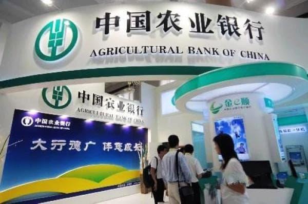 Сельскохозяйственный банк Китая, Нью-Йорк, США, отмывание денег, Управление финансовых услуг
