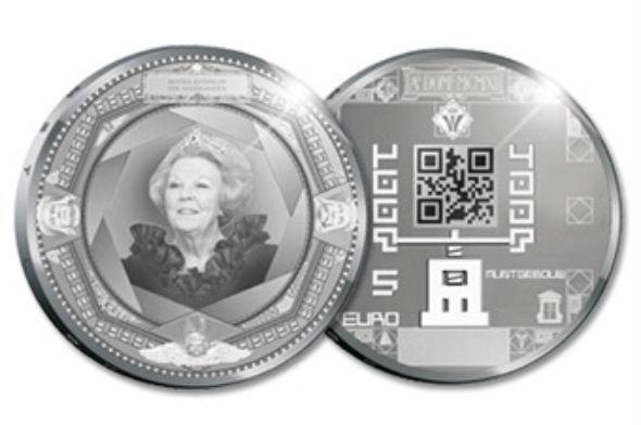 Королевский монетный двор Нидерландов, бельгийское производственное объединение