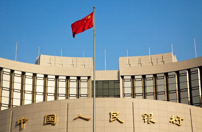 Китай, валютные резервы, США, Народный банк Китая