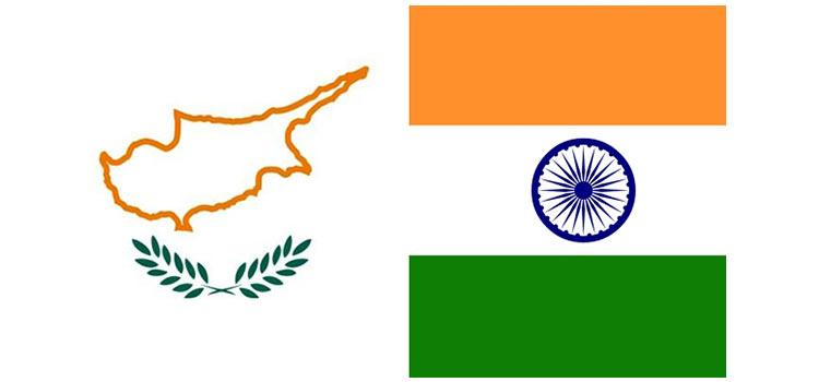 Кипр и Индия, соглашение об устранении двойного налогообложения