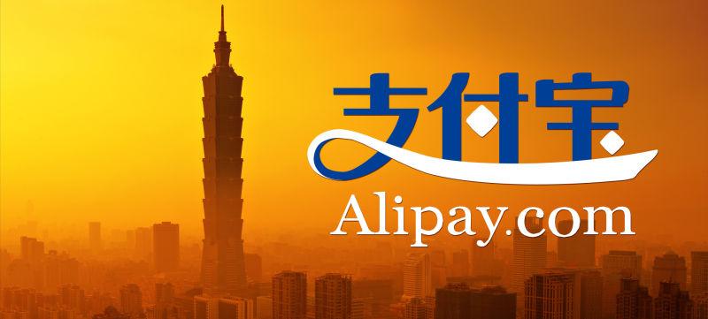 Alipay, платежная онлайн платформа, социальная сеть