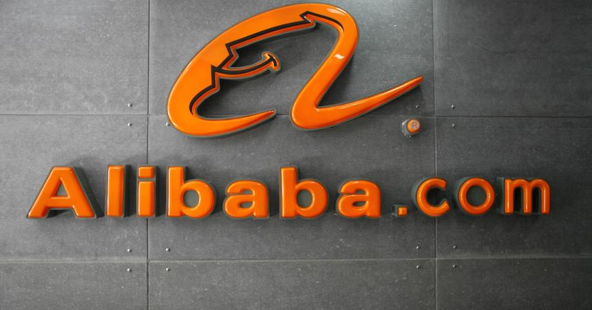 Alibaba, электронная коммерция, облачные технологии