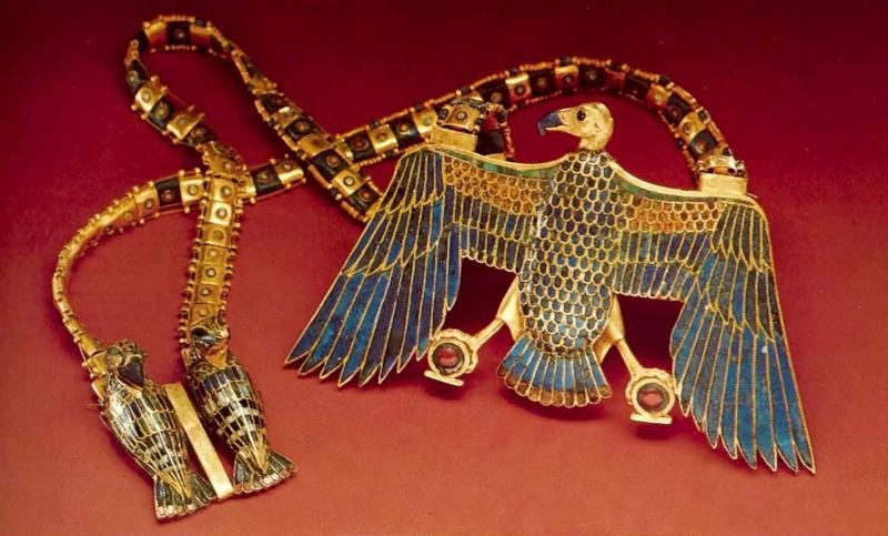 месторождение золота, тендер, Египет