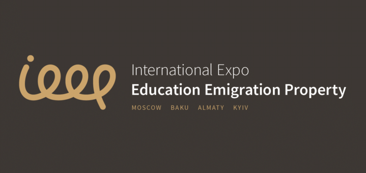 International Education, Emigration and Property Expo 2017