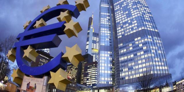 инфляция, Европейский центральный банк, мировая экономика