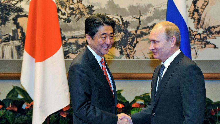 Курильские острова, Россия, Япония, Вторая мировая война, мирный договор