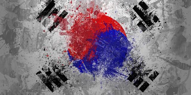 налоги, налоговая служба, Южная Корея
