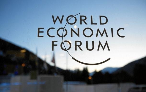 свободная торговля, Всемирный экономический форум