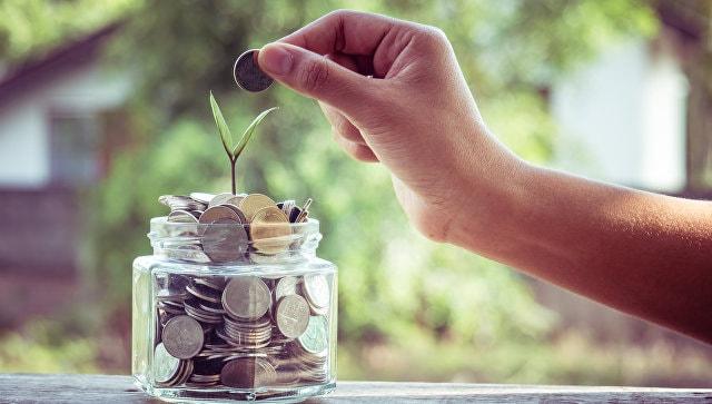 пенсия, деньги, годовая зарплата, сбережения