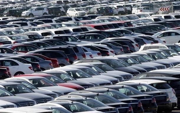 акцизный сбор на автомобили