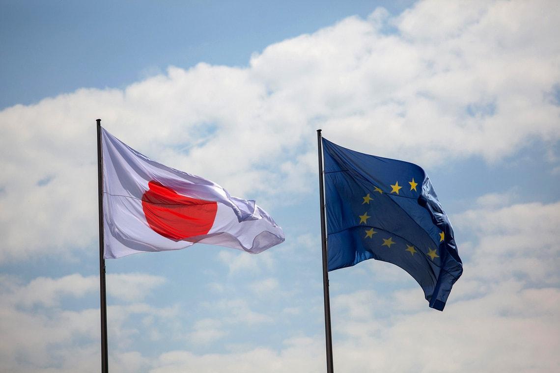 ЕС, Япония, ЗСТ