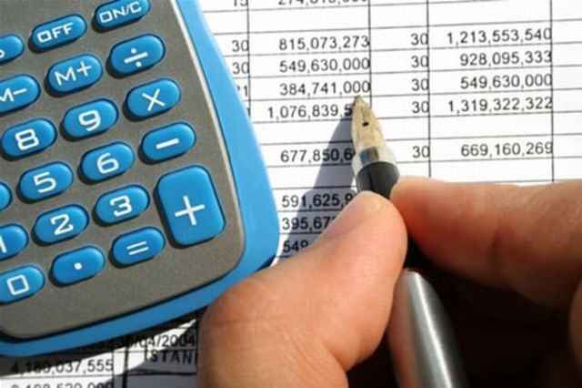 налоговые поступления