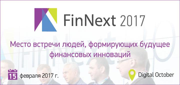 FinNext-2017