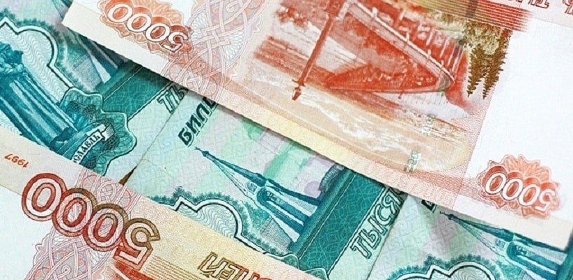 наличный расчет, РФ, ограничение наличного расчета, Россия, Песков