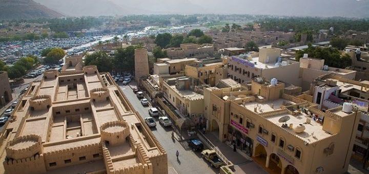 Оман, корпоративный налогОман, корпоративный налог