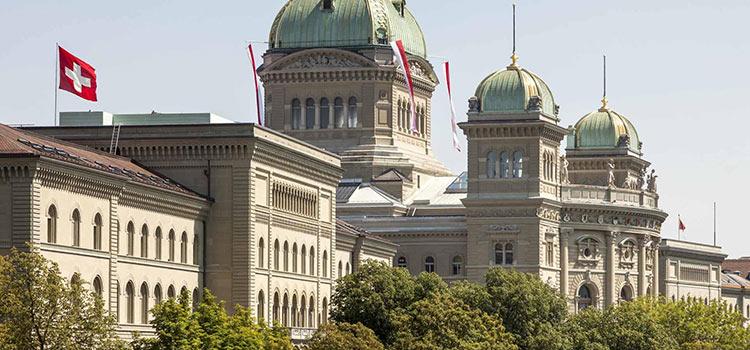 Швейцария, реформа корпоративного налога