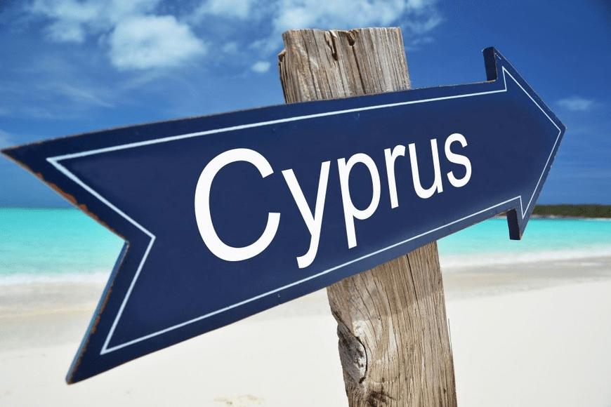 Кипр, правила налогообложения в ЕС