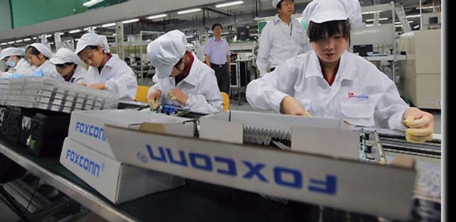 Foxconn, iPhone, увеличение прибыли