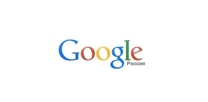 Россия, НДС, Google
