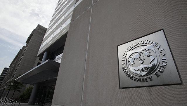 МВФ, Кипр, госдолг