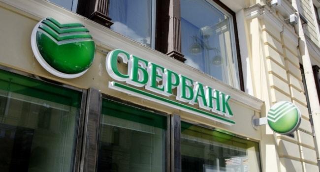 Сбербанк, рынки Украины