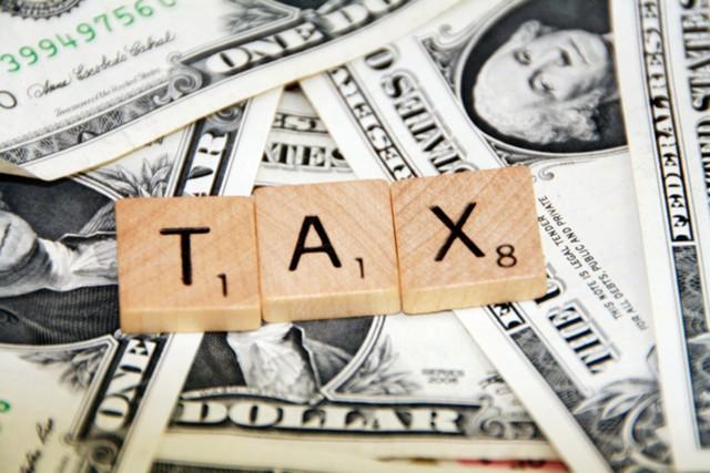 МВФ, финансовый кризис, сокращение налогов