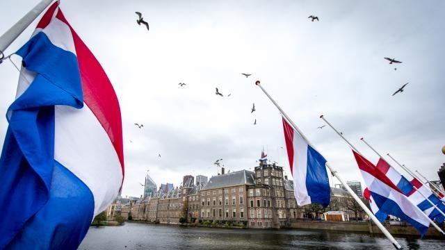 Нидерланды, сбережения, институт Нибуд