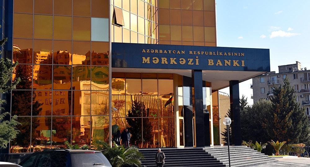банки Азербайджана, программа поддержки банков