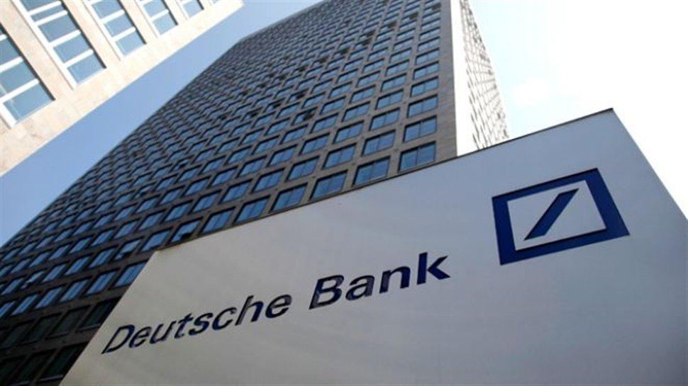 акционеры Deutsche Bank, крупнейший банк Германии