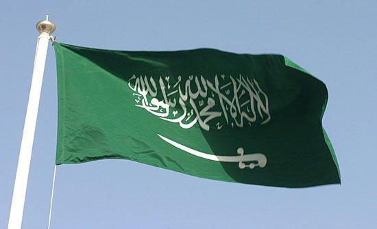 госслужащие, цены на нефть, Саудовская Аравия