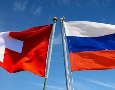 таможенное соглашение, Россия, Швейцария