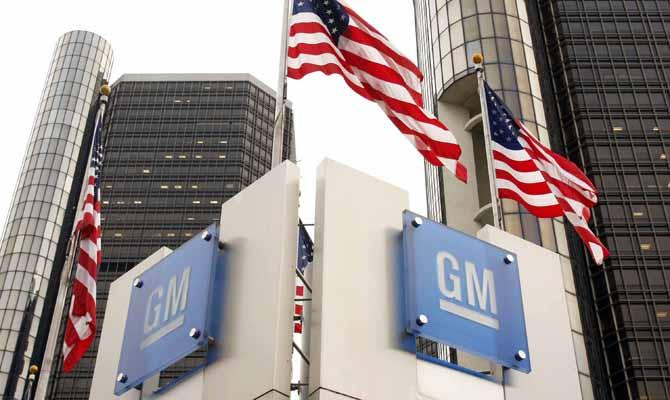 налог «на пересечение границы», налоговая политика США, General Motors