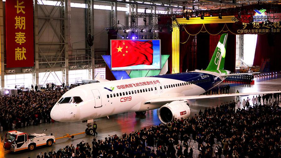 Китай, самолет С919