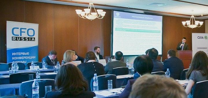 Форум финансовых директоров энергетической и нефтегазовой отрасли