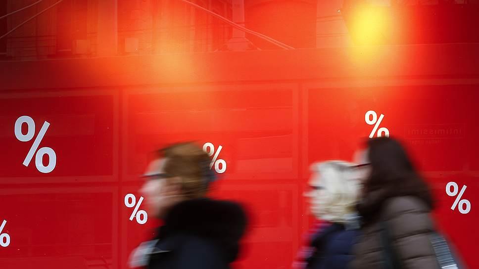 Германия, налоговая нагрузка, снижение налогов