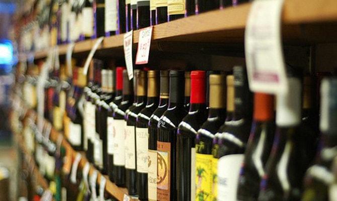 акциз, ЕС, алкогольные напитки, налоги