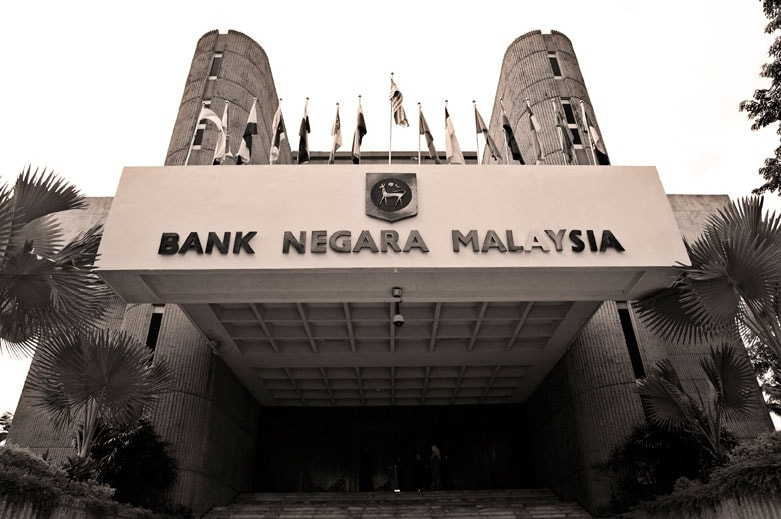 Центральный банк Малайзии, расследование
